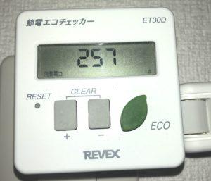 RTX3070+GTX1660Ti消費電力