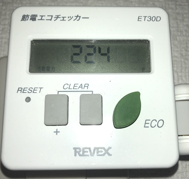 rtx3070-medium20201122