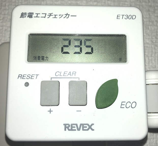 rtx3070-high20201122