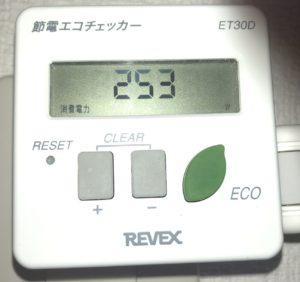 TDP60%RTX3070+GTX1660Ti