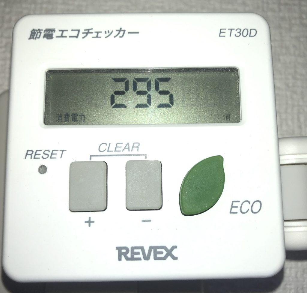 デュアル3070消費電力