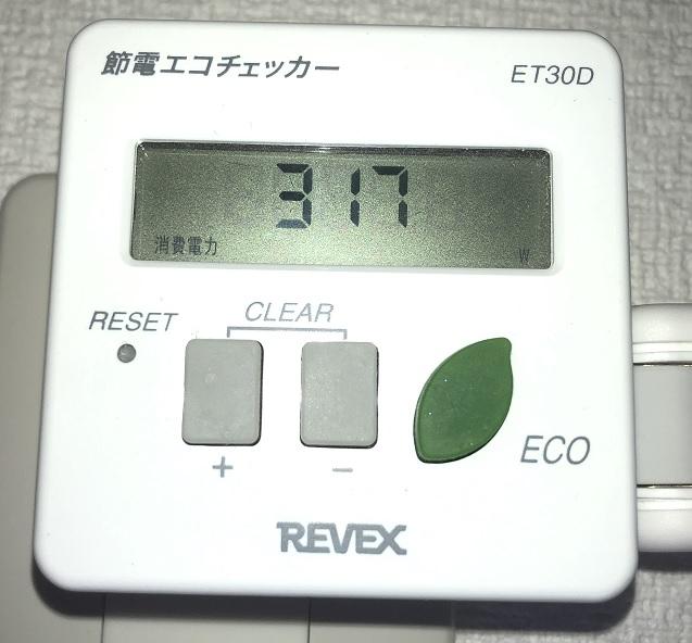 デュアル3070+サーキュレーターの消費電力