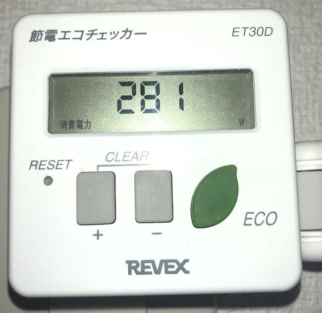 デュアル3070ver3の消費電力