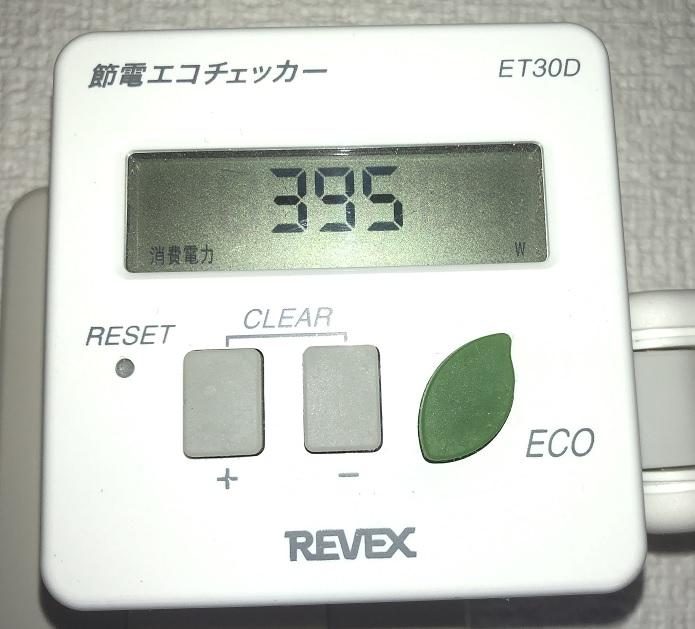 トリプル3070消費電力