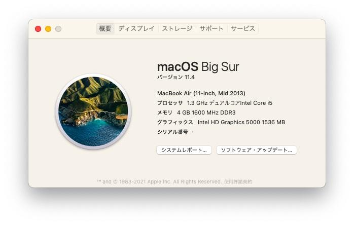 MacBookAirイエロー システム情報