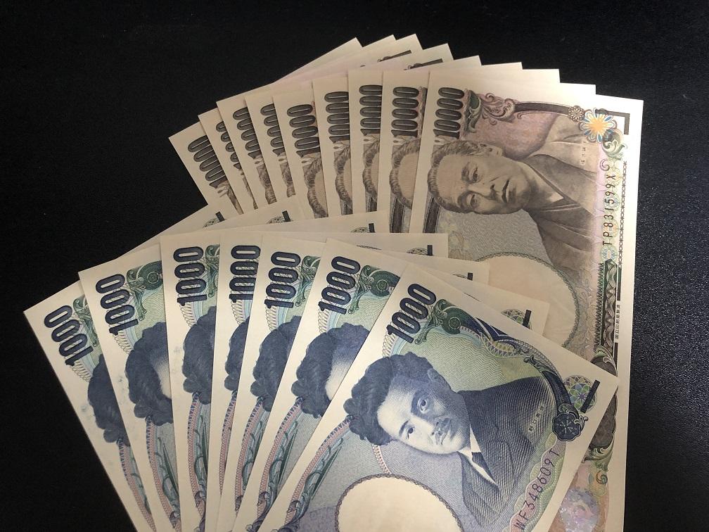 9万7千円