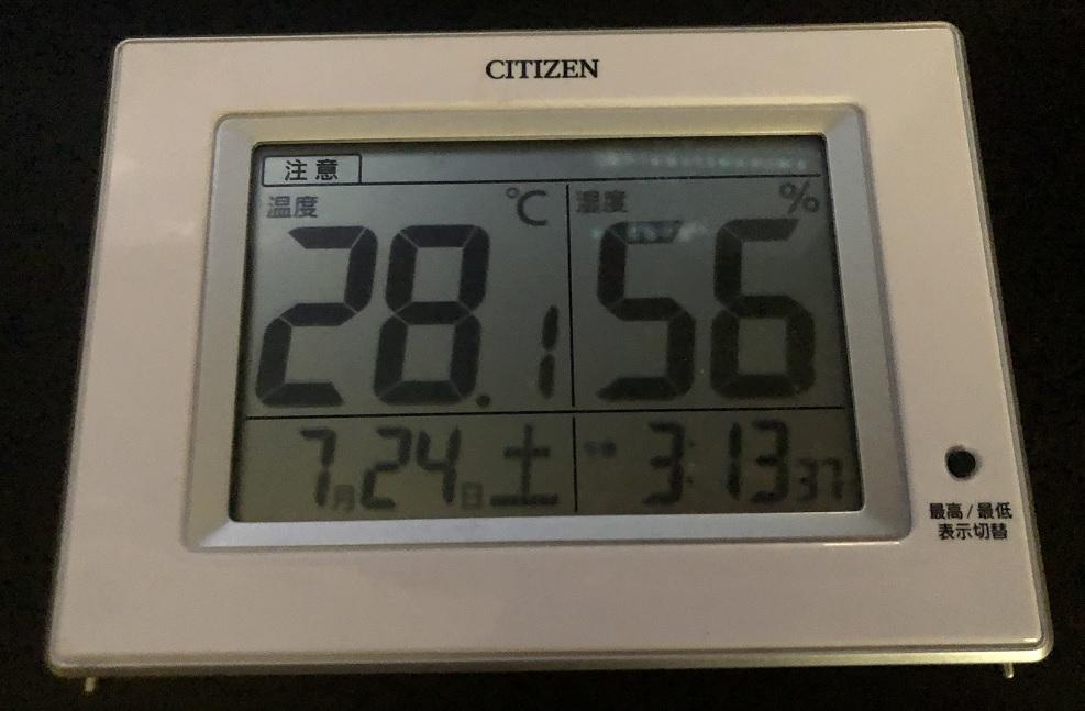 テレワークデスク温度