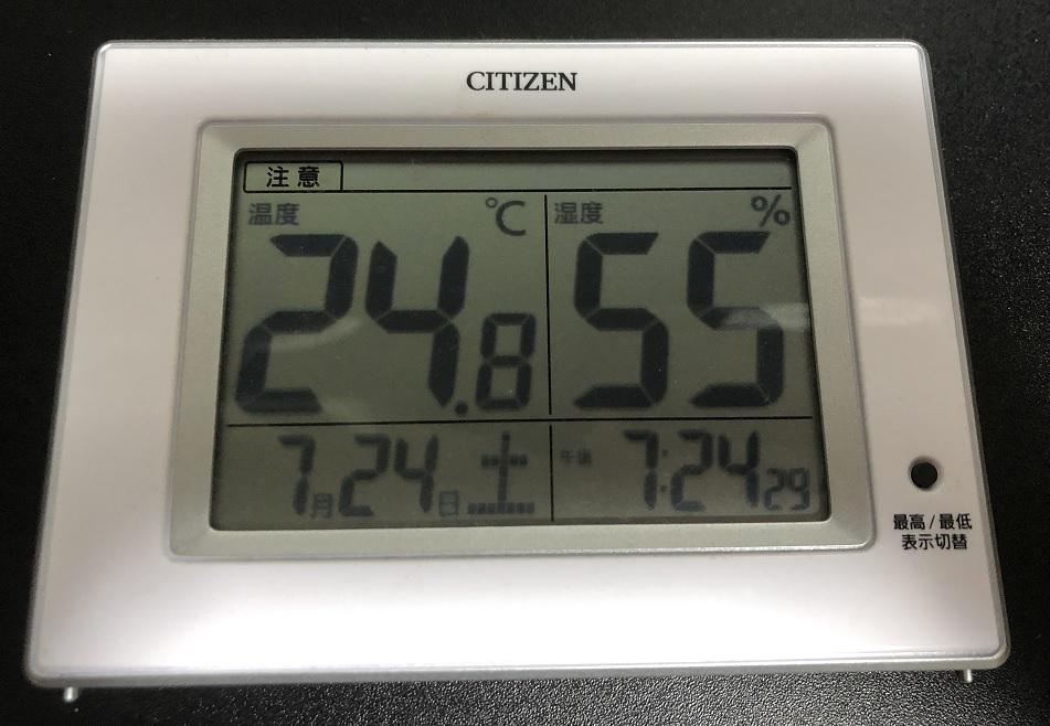 テレワークデスク温度②