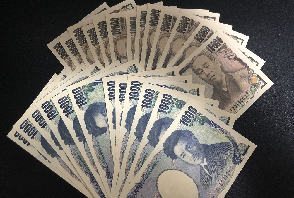 14万2千円